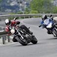 Unterwegs mit dem Motorrad – Freiheit auf 2 Rädern